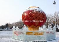 2013 Harbin Ice and Snow Happy Valley