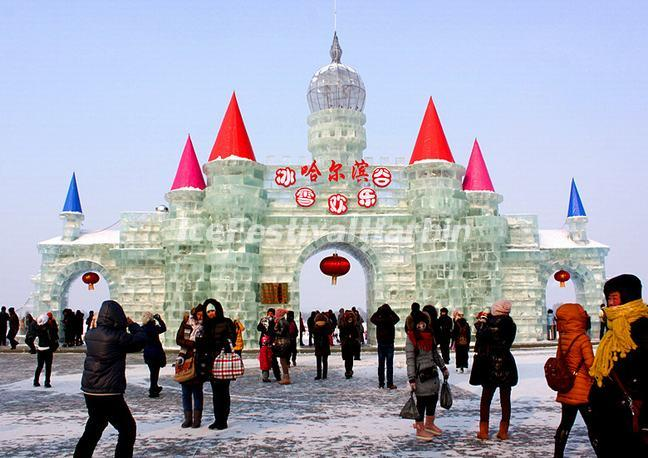 Entrance Gate of Harbin Ice and Snow Happy Valley 2013