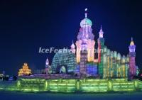 2013 Harbin Ice and Snow World