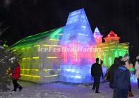 Ice Lantern Art Fair at Zhaolin Park