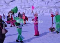25th Harbin Snow Sculpture Art Expo
