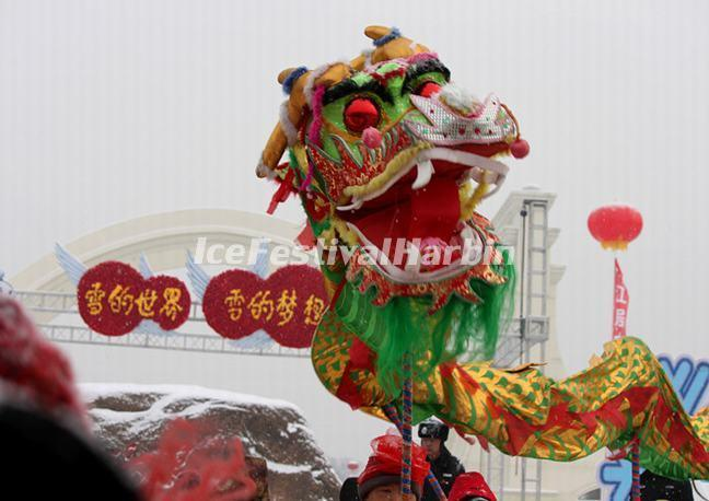 Celebration on the Harbin Snow Sculpture Art Expo