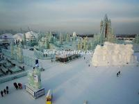 Harbin Ice and Snow World in the Daytime