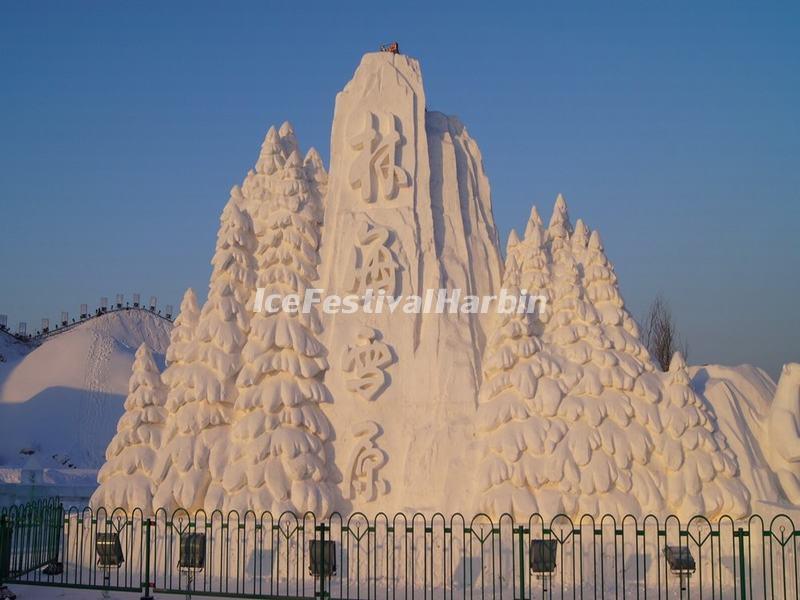 2014 Harbin Ice Festival