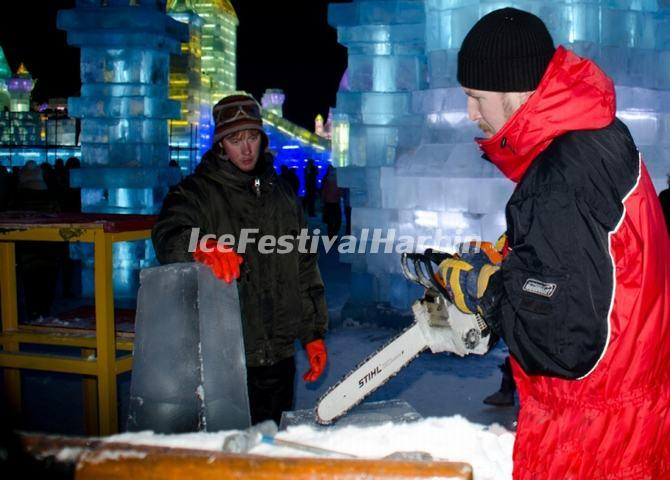 A Sculptor is Making an Ice Sculpture at Ice & Snow World
