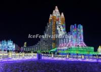 Harbin Ice Festival 2014 Ice Sculptures