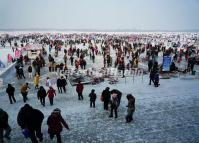 Harbin Songhua River Ice and Snow Happy Valley 2014