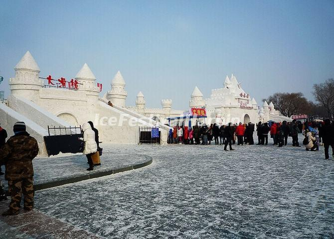 Ice and Snow Happy Valley Harbin