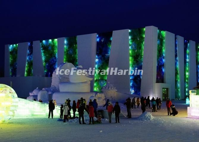 2014 Harbin Ice Festival Photo