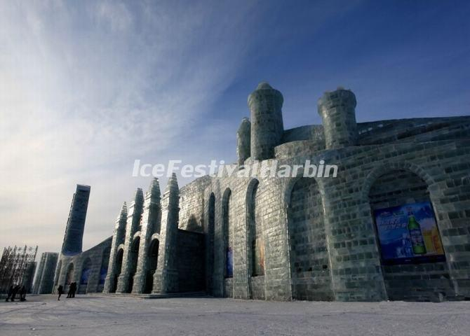 Ice Buildings in Harbin 2014