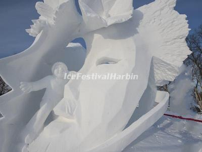 Harbin Ice and Snow Festival 2019