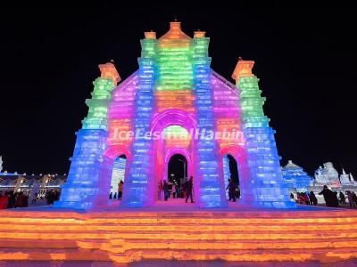 2019 Harbin Ice and Snow Festival