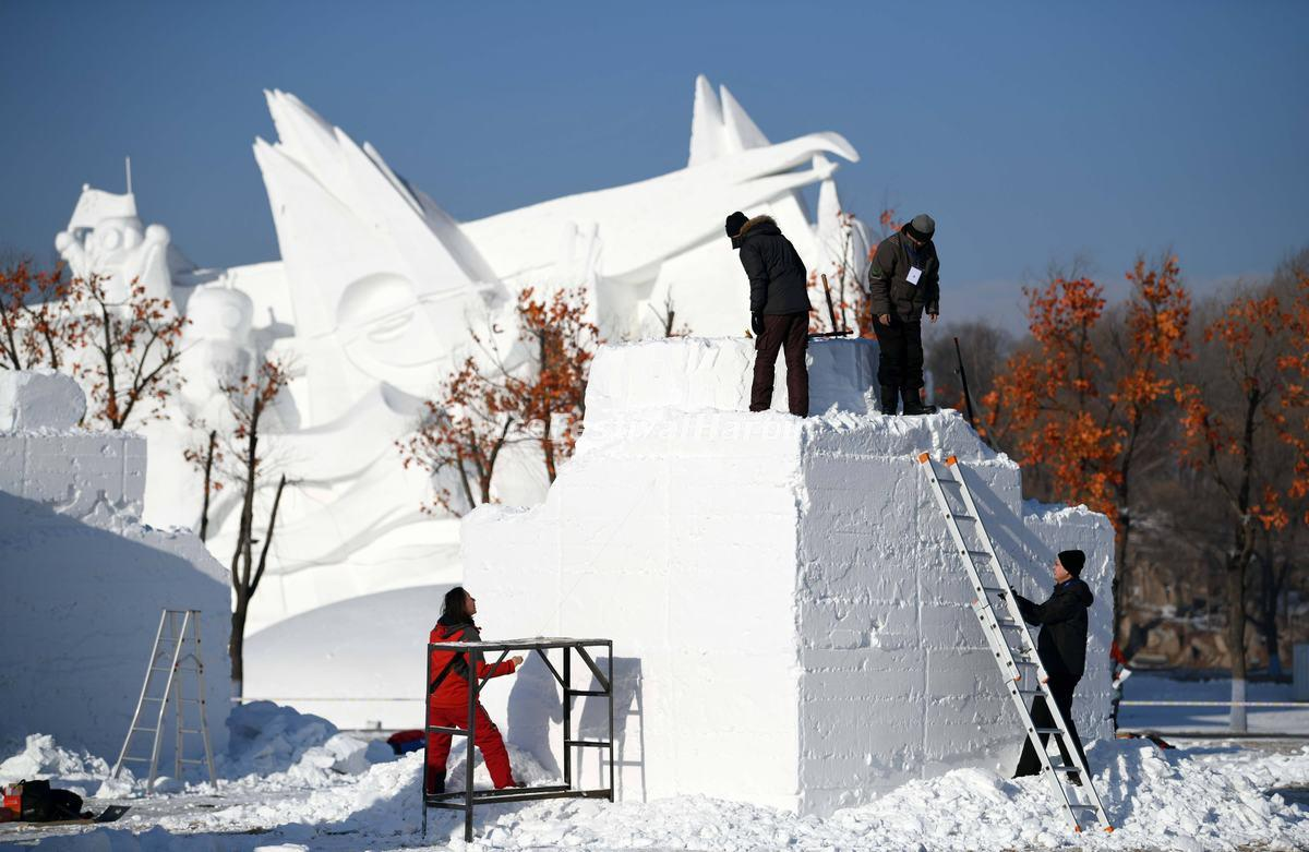 2020 Harbin Snow Sculpture Competitions