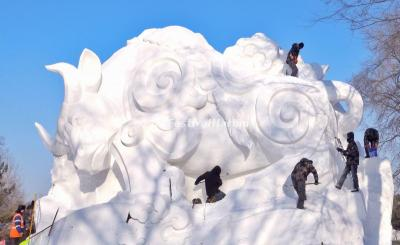 2021 Snow Sculpture Art Expo Harbin