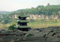 Ancient City of Langzhong