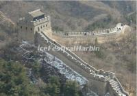 Badaling Great Wall Beijing