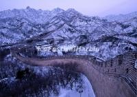 Badaling Great Wall December