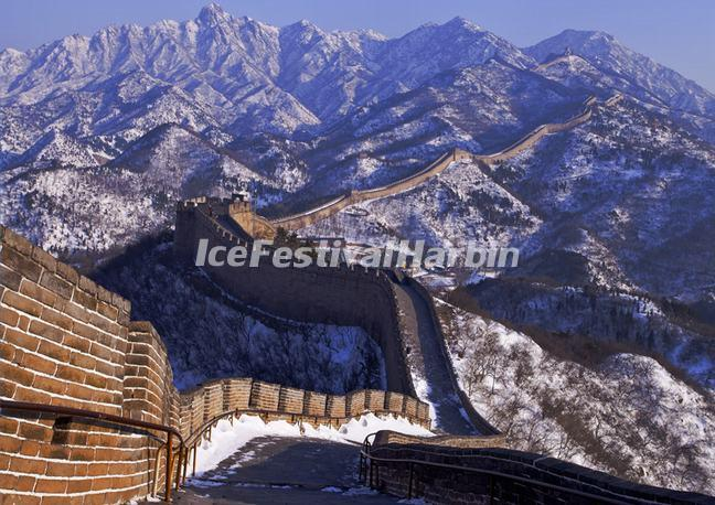 Badaling Great Wall February