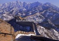 "<a href=""/photo-p49-927-badaling-great-wall-february.html"">Badaling Great Wall February</a>"