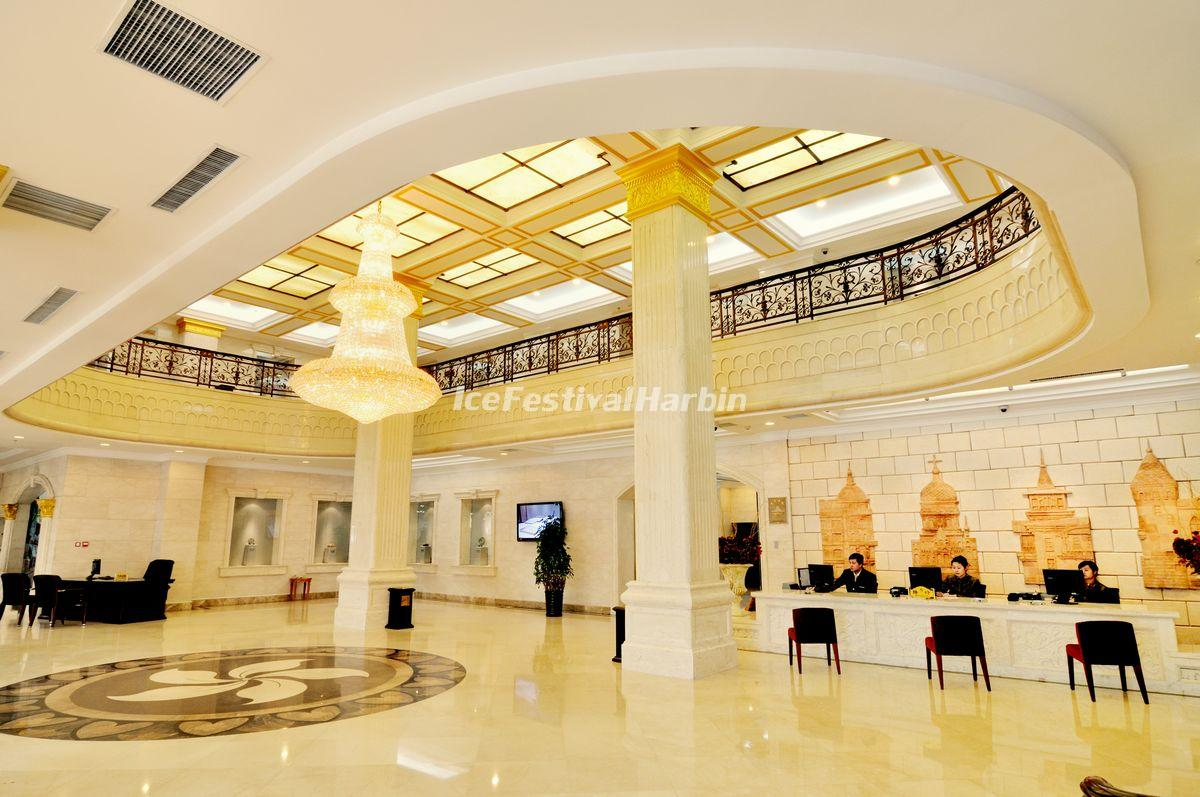 Photos of Harbin Hotels