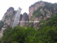 The Bailong Elevator in ZHangjiajie National Forest Park