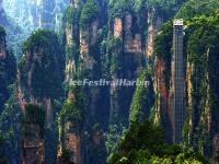 The Bailong Elevator in Yuanjiajie Scenic Area, Zhangjiajie