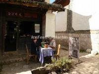 The Baisha Times (cafe) in Baisha Ancient Town