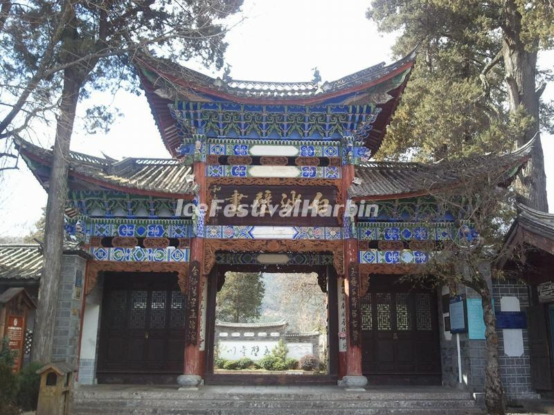 The Entrance Gate of Baisha Murals in Baisha Old Town