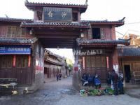 The Entrance of Baisha Ancient Town