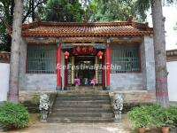 "<a href=""/photo-p247-3869-bamboo-temple.html"">Bamboo Temple</a>"