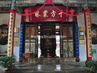 The Bamboo Temple is Also Known as Qingzhu Temple