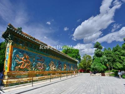 Nine-dragon Screen in Beijing Beihai Park