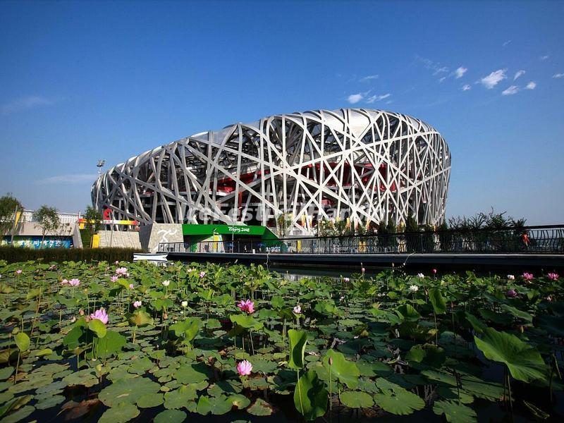 Beijing Bird's Nest in Beijing Olympic Park