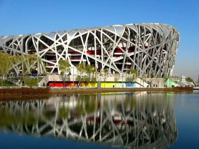 Beijing Bird's Nest in Beijing Olympic Green