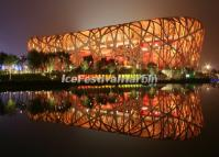 "<a href=""/photo-p146-1348-beijing-bird-s-nest.html"">Beijing Bird's Nest</a>"