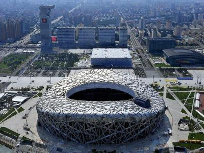 Beijing Bird's Nest in Olympic Green