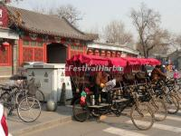 The Rickshaws for Hutong Tour