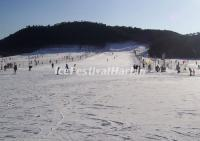 Beijng Snow World Ski Resort