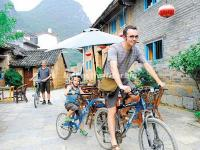 "<a href=""/photo-p213-3173-bike-riding-in-yangshuo.html"">Bike Riding in Yangshuo</a>"