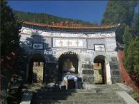 The Zhonghe Temple in Dali Cangshan Mountain