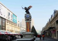 The Giant Thermometer in Harbin Zhong Yang Street