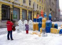 The Colored Ice Sculptures on Harbin Central Street