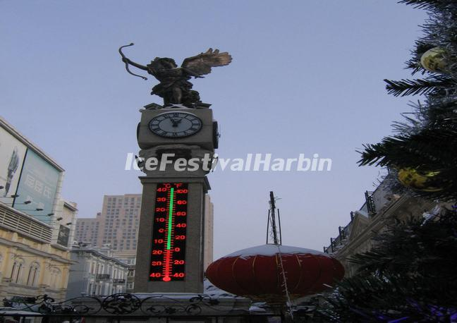 The Giant Thermometer in Harbin Central Street