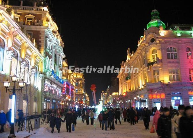 Harbin Central Street at Night
