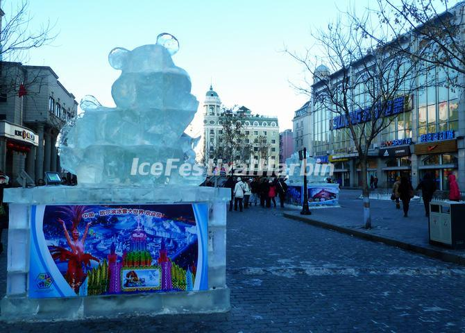 The Central Street during Harbin Ice Festival