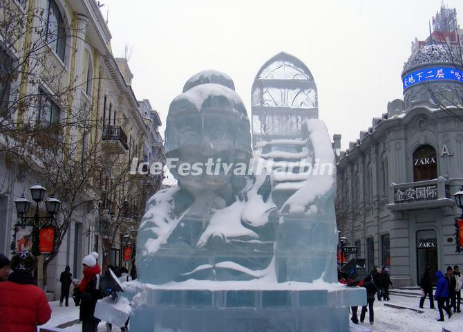 The Ice Sculpture in Harbin Central Street