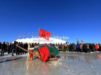 Chagan Lake Winter Fishing Festival