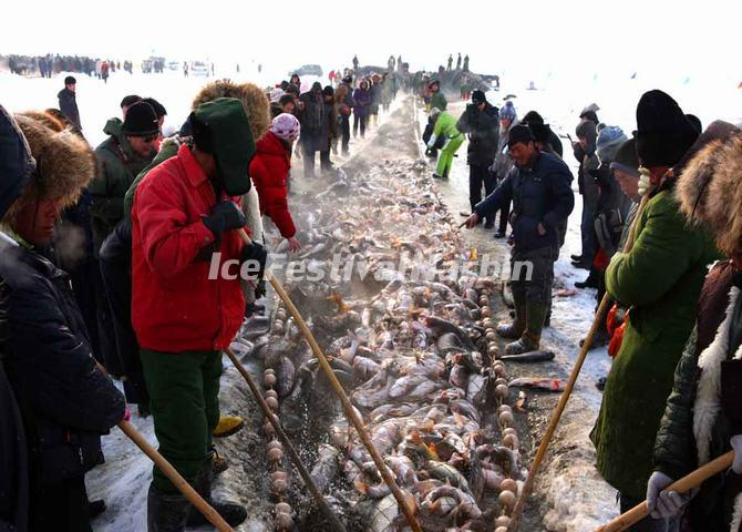 Chagan Lake Winter Fishing Songyuan