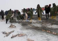 China Chagan Lake Fishing Festival