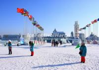 China Heilongjiang International Skiing Festival